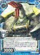 【ホログラム】削人機械ドリリング