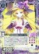 【ホログラム】封印の魔人シジールマ