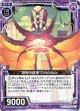 【ホログラム】恐怖の紋様ファルシルム