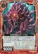 【ホログラム】紅神の鋼玉ルビーハウル