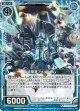 【ホログラム】軌道要塞アメリシウム