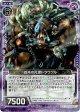 【ホログラム】凶兆の死霊ドラウグル