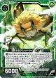 【ホログラム】酸王虫アシッドライオンコガネ