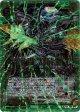 【ホログラム】四皇蟲 割砕顎王サンダーアトラス