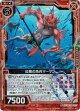 【ホログラム】紅鱗の魚兵マーマン