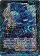 【ホログラム】イレギュラーX 電竜砕刃サイバーレックス