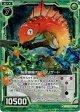 【ホログラム】枯葉蜥蜴オレンジリザード