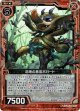 沼地の悪霊ボガート