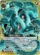【ホログラム】再生の霊蛇オーラヒュドラ