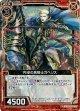 円卓の黒騎士ガヘリス