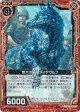 【ホログラム】無欠の純硬ダイヤウルフ