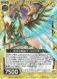 【ホログラム】古き太陽神オーラジャターユ