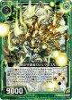 【ホログラム】黄金樹の守護者ガジュマルコガネ