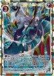 【シークレット】八千代とアルモタヘル 闇月への誓い