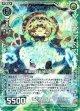 【ホログラム】不動の超茸神シメジ