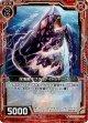 【ホログラム】深海鮫ネプチュナイトシャーク