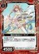 【ホログラム】魔術の姫巫女メーディア