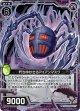 【ホログラム】朽ちゆかせるアイアンマスク