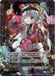 【ホログラム】墓城七姫 五の姫ハーシェル