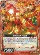 錦秋の女神 竜田姫