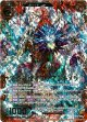 【ホログラム】頂点破壊者アダマンキメラ