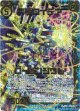 【ホログラム】究極のイデア ローレンシウム