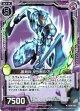 【ホログラム】黒剣兵 かち割るグリエタ