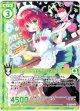 【ホログラム】スクールウェイトレス 紅姫