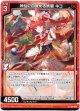 【ホログラム】神仙に目覚める妖狐 キコ