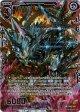 【ホログラム】災晶の黒鳳アルモタヘル