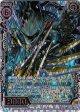 【ホログラム】鋭鋒の金爪アルモタヘル