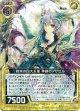 【ホログラム】終末の四大天使 神鎌のアザゼル