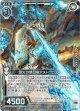 【ホログラム】霊火の焼尽竜アストヴェリア