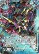 【ホログラム】紅蓮焦刃シンクロトロン