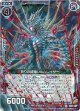 【ホログラム】祈りの壊竜レルムレイザー