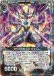 【ホログラム】祈りの想竜ラストゼオレム