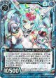 """オリジナルXIII Type.IV """"Pr07Ve"""""""