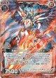 【ホログラム】勇戦の双紅槍 ロードクリムゾン