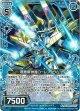 【ホログラム】超無限神器ローレンシウム