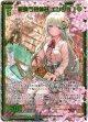 【シークレット】桜舞う昼休み エンジュ