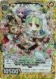 【ホログラム】神憑る猫の手メインクーン