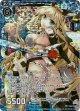 【ホログラム】ソードリベレイター リゲル