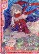 【ホログラム】伝承の女神サンタ・クルス