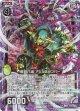 【ホログラム】黒剣八魂 アジルスランバー