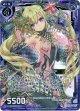 【ホログラム】混沌の魔法少女マギア