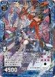 【ホログラム】Type.XI vs アトラス