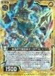 聖域の守護聖獣オーラアヌビス